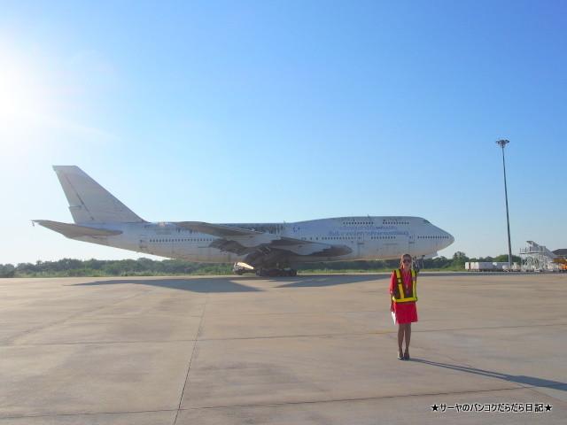 ピサヌローク空港 Phitsanulok Airport