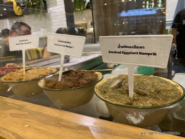 krok クロック バンコク タイ料理 ミシュラン (4)