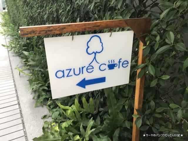 Azure Cafe bangkok cafe バンコク 気になる (4)