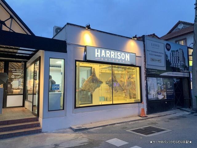 Harrison Butcher ハリソンブッチャー バンコク (1)