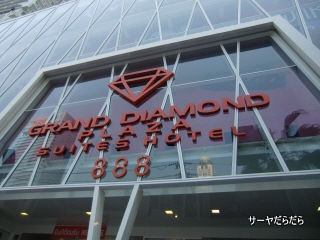 20110126 Grand Diamond 1