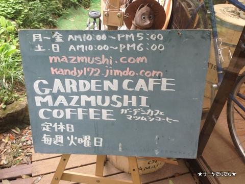 mazmushi coffee 3