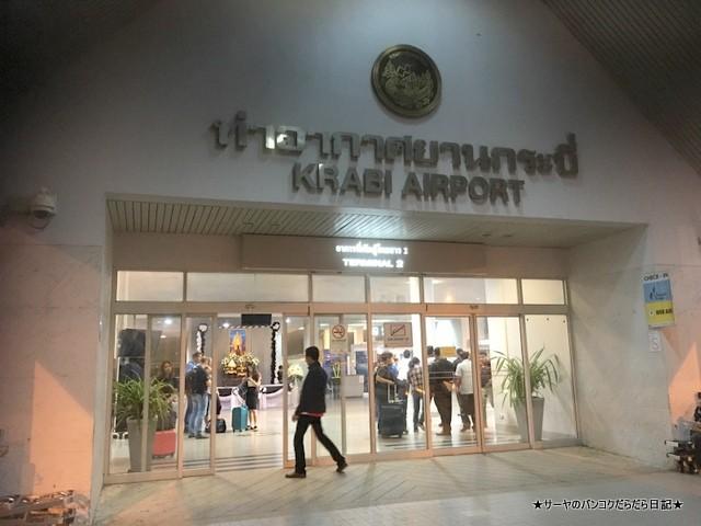 krabi air port クラビ空港 (1)