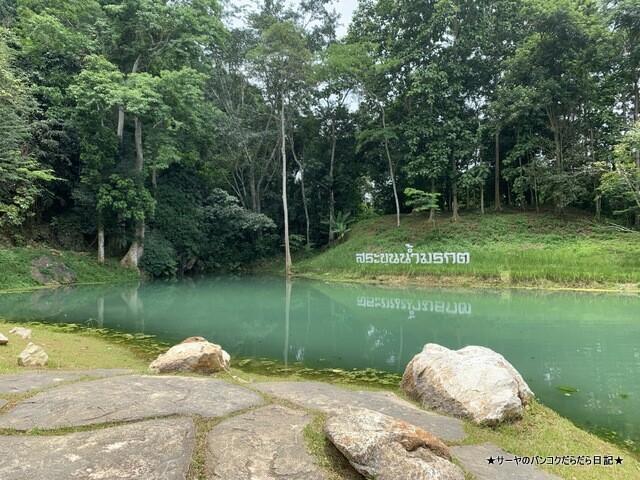 タムルアンクンナムナン非森林公園 Khunnam Nangnon (6)