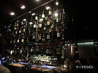 20110809 wine pub 4