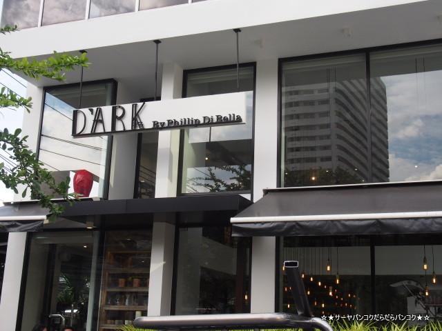 D-ARK カフェ バンコク オシャレ トンロー