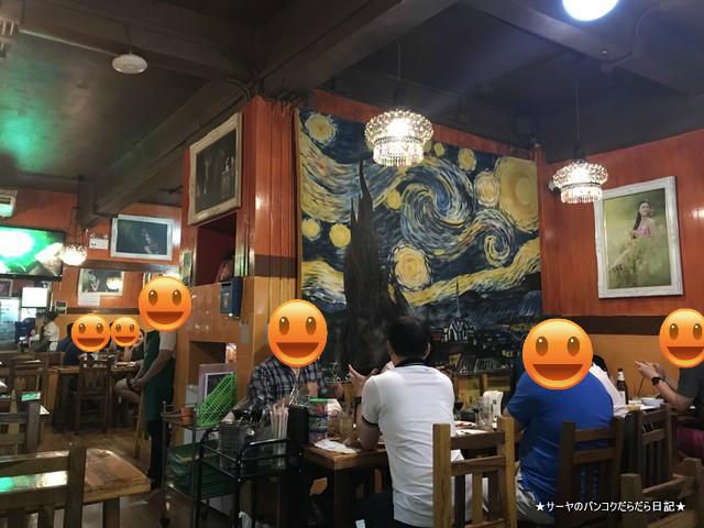 bangkok gourmet Northeast イサーン バンコク レストラン