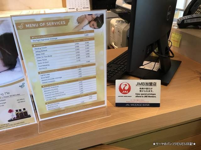 The Eight Spa  SIVATEL BANGKOK HOTEL 受付