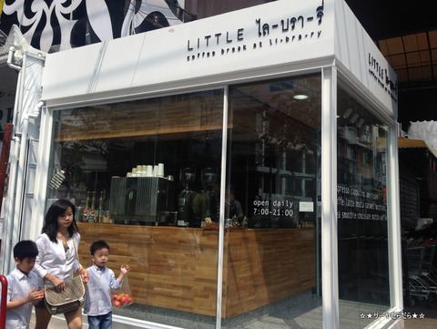 Little Library cafe 持ち帰り用