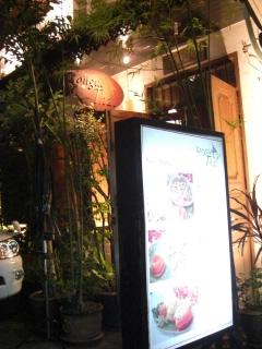 20080925 Tongue thai 1
