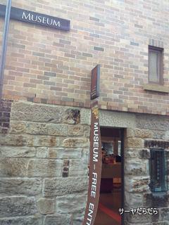 rocks museum 1