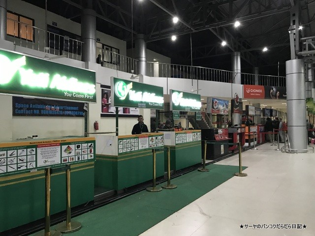 everest tour エベレスト遊覧飛行 カトマンズ ネパール (5)