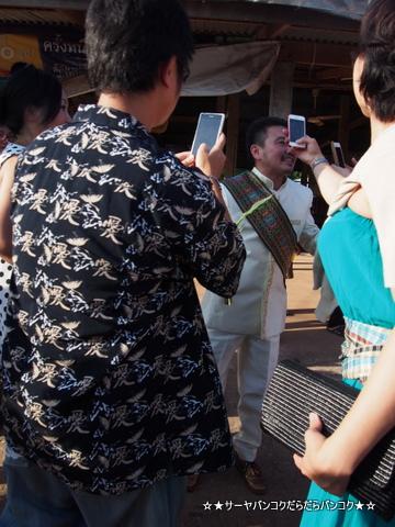 ウドンタニー ナムソム 結婚式 エーちゃん 酒の店