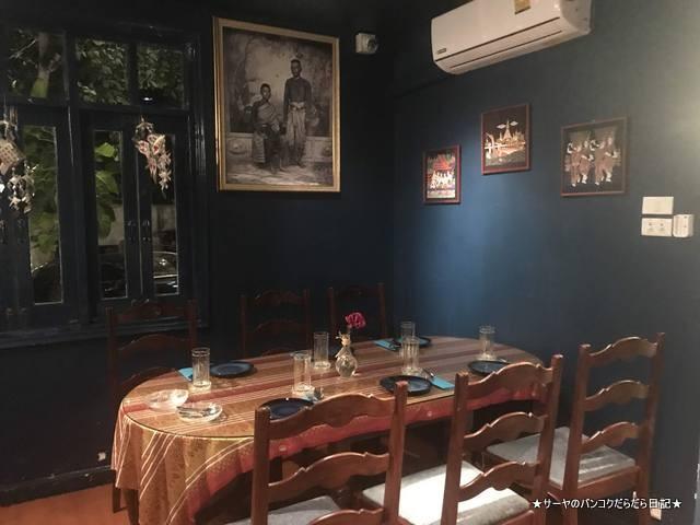 Amdang Typhoon Spicy Crab バンコク タイ料理 美味しい (10)