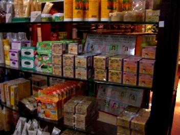 0917 Thai Herbs For Health 3