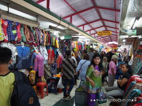 ブリンハルジョ市場 インドネシア ジョグジャカルタ