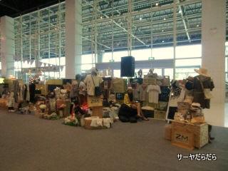 20111219 Baan Lae Suan Fair 2011 14