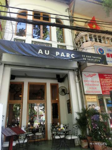 au parc ho chi minh city hcmc ベトナム 1