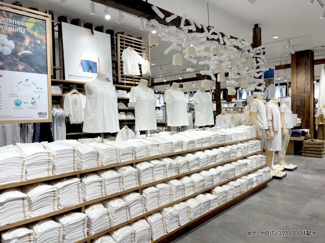 MUJI 無印良品 NEW CONCEPT STORE (27)