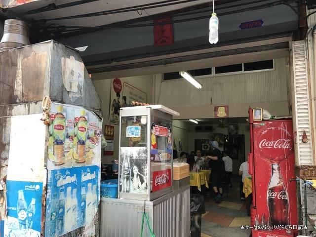 タータイ TATHAI タイ料理 食堂 ローカル (4)