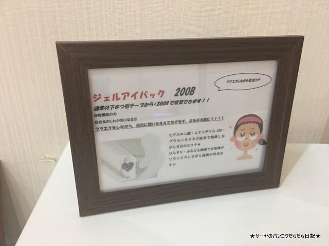 まつげ エクステ バンコク アソーク (1)-001