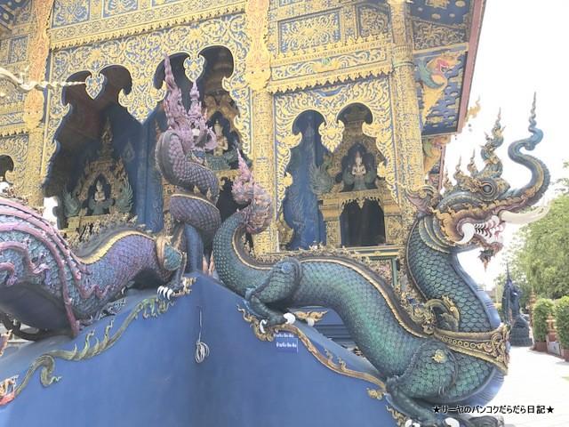 Rong Suea Ten Temple チェンライ 青い寺 (6)