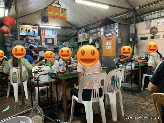 ムーカタ ヘンヘンコラート バンコク タイ料理 B級グルメ