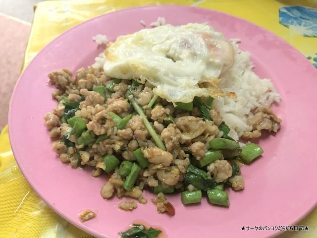 タータイ TATHAI タイ料理 食堂 ローカル (1)