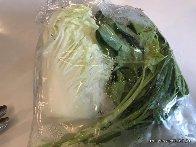 Charoen Thai Suki トンブリ タイスキ 昔ながら 野菜セット