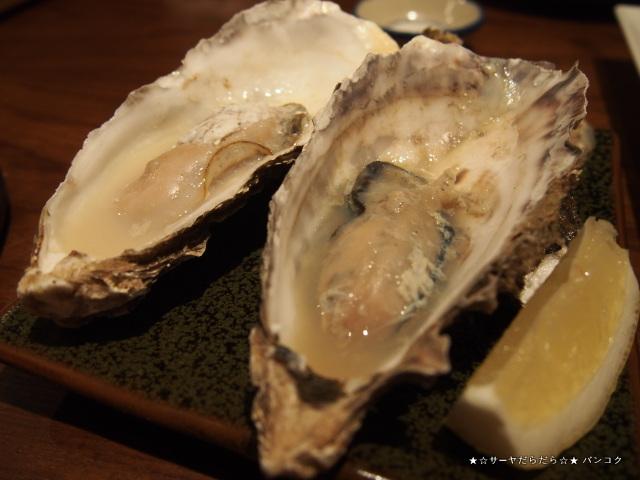 原始焼 (GENSHIYAKI) バンコク 日本料理 サーヤ