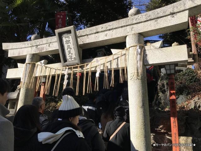 NARITASAN 成田山 出世稲荷 初詣 (12)