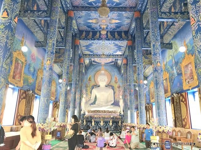 Rong Suea Ten Temple チェンライ 青い寺 (8)