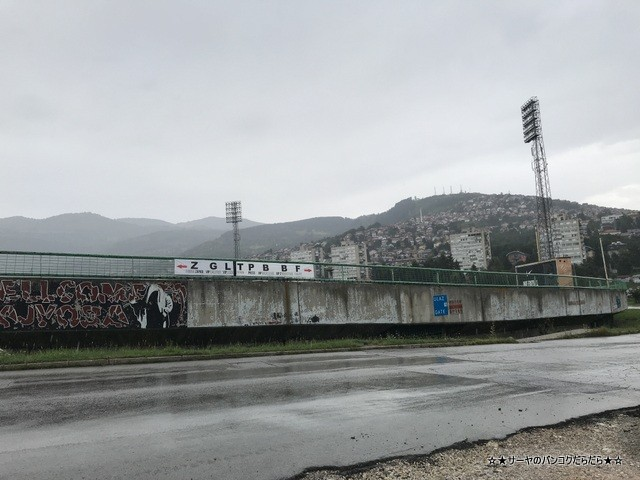 サラエボ オリンピック 球場 sarajevo (2)