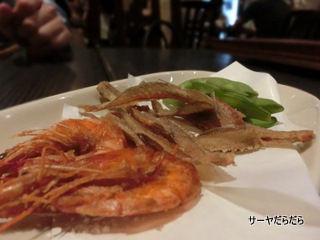 honmono sushi 2