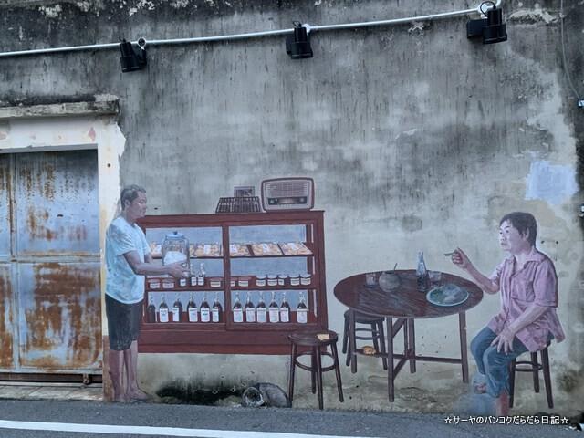 ソンクラー旧市街 街並み アート (3)