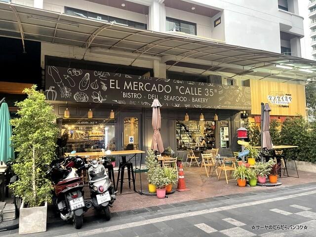 El Mercado Calle 35 エルメルカド バンコク (1)