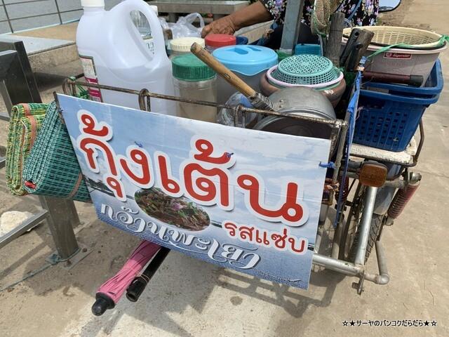 クワンパヤオ湖 パヤオ タイ (1)