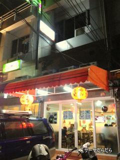 20120725 大連飯店 1