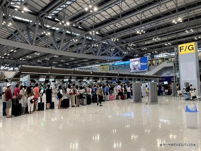samui trip bangkok airways (1)