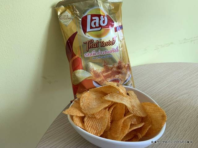 thai fraivor chips (1)
