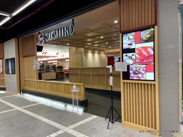 スシロー お持ち帰りセット SUSHIRO TAKE AWAY SET (6)