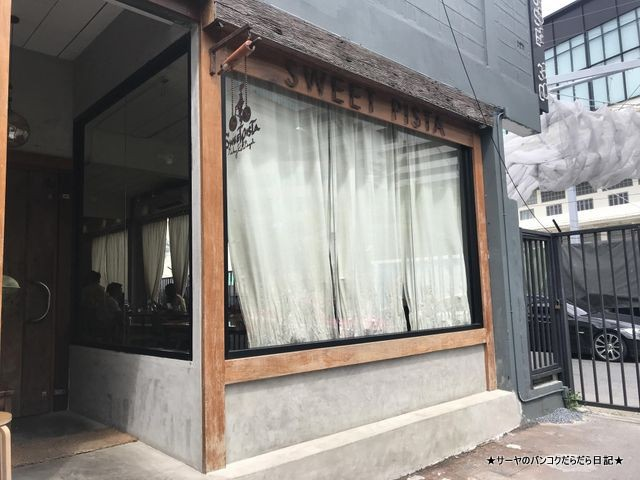 Sweetpista bangkok ハンバーガー warehouse30 (1)
