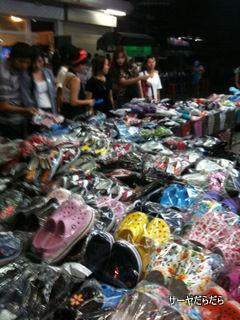 20101116 shoes shop 1