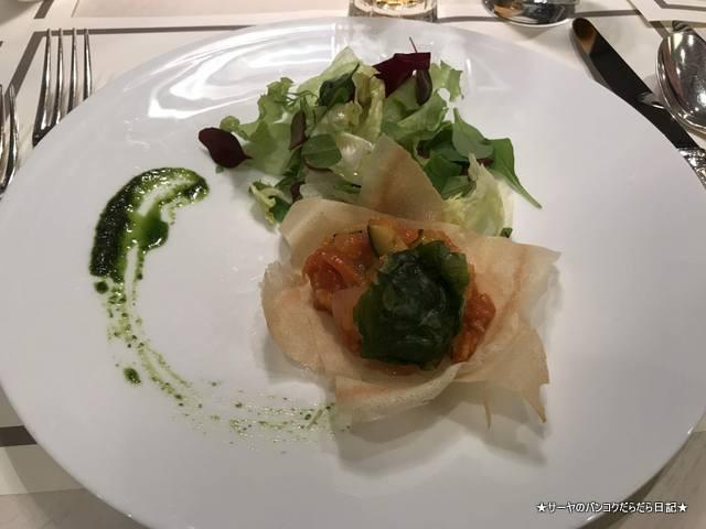 パークサイドダイナー 帝国ホテル TOKYO Restaurant (4)