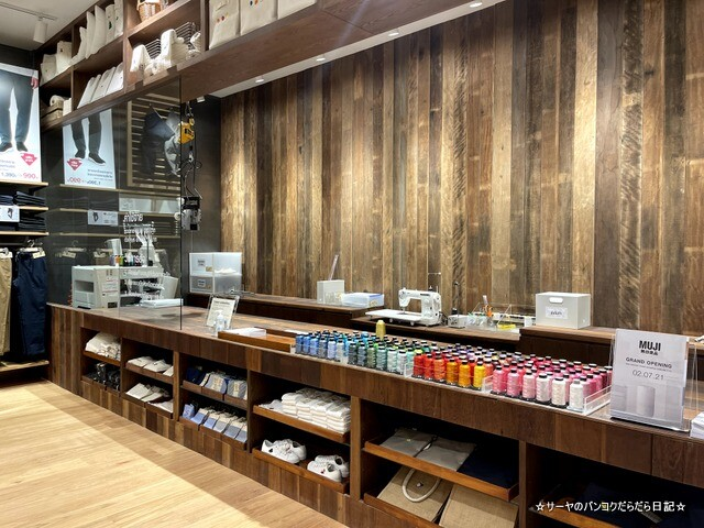 MUJI 無印良品 NEW CONCEPT STORE (17)