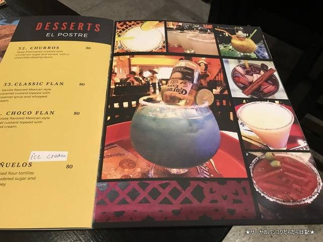 Tacos & Salsa Mexican バンコク メキシカン (5)