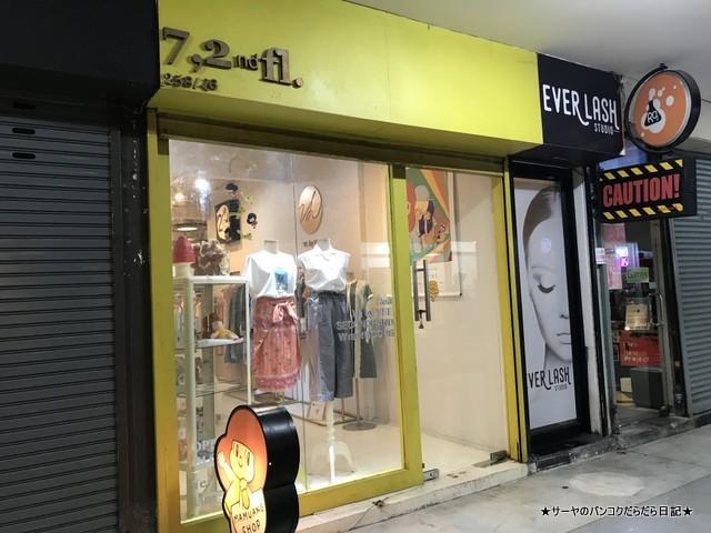 VL by VEE タイ発ブランド 芸能人御用達 日本より安い (2)