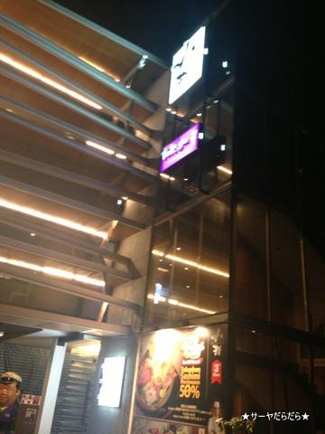 小樽寿司 バンコク 12