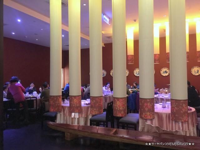 Red Lantern 紅樓餐廳 No1 北京ダッグ 一番