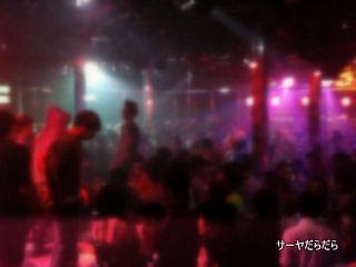 20101106 seek 5